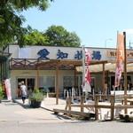 愛知牧場 モーハウス売店 - 外観☆