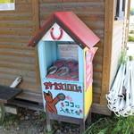 愛知牧場 モーハウス売店 - 蹄鉄売ってます☆