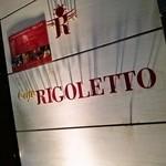 CAFE RIGOLETTO - お店の看板
