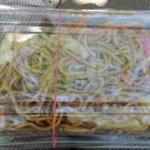 パオパオ - 焼きそば 450円(2015.05.05)