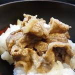 山猫軒 - 見島牛の牛丼