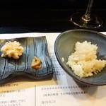 山猫軒 - 鯛の酒盗と眞子に鯛飯で始まります