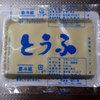 堀口豆腐店 - 料理写真:もめん豆腐 約400g 135円