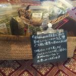 ファームフレアズ - 秘伝の枝豆