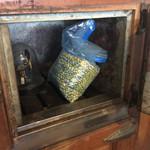 ファームフレアズ - 昔の冷蔵庫