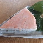 元祖 せきの屋 - 鱒寿司(8分の1サイズ)