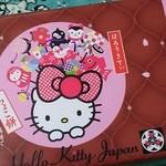 ハロー キティ ジャパン - はろうきてぃチョコ餅308円