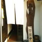 かん吉 清水店 -