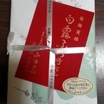 37761721 - 白露富貴豆(買ったのは490g¥1000)
