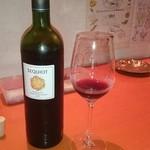 ラ・マンチャ - 赤ワイン、セキオット