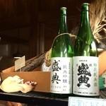 農業高校レストラン - 加古川唯一の酒蔵、岡田本家の「盛典」(2015.5.9)