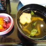 川魚・郷土旬菜 うおとし - お吸い物