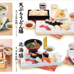 さむらい - 自慢の寿司です