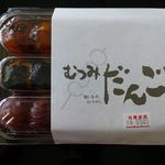 むつみ屋富塚店 - 料理写真: