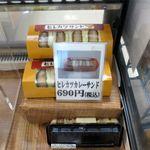 37768792 - 冷蔵ケース内