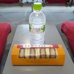 ブルー スカイ - ヨシミのヒレカツカレーサンド(690円)