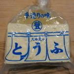 丸登豆腐店 - 豆1袋(2丁分) 378円