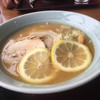 めん魚房 松月 - 料理写真:レモンラーメン