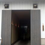 松竹五右衛門 - 同行者が「倉庫みたい」と言っていた入口