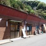 漁港めし - 2014年5月