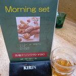 3777397 - モーニング+黒酢 2009.8