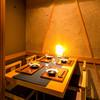 越後酒房八海山 - メイン写真: