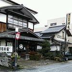 37774509 - 遊亀 - 外観