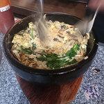 炭火焼肉・韓国家庭料理 ソナム - 「石焼ビビンバ」 1,058円