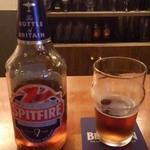 イングリッシュパブ ベスト - イギリスのビール、スピットファイア。