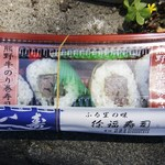37775910 - 熊野牛セット 680円 =15年5月
