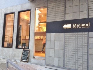 ミニマル  富ヶ谷本店 - Minimal