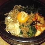 Kunsansouru - 石焼きビビンバ☆スープ付き★880円♪
