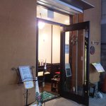 Cafe EAGA -