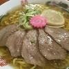 大安食堂 - 料理写真:塩チャーシュー麺