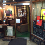 cafe DALI -