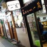 一蔵 - 2014年6月 26年振りやな~(´∀`)
