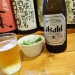 くろしお - 2014年6月 びんビール【500円】