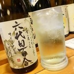 くろしお - 2014年6月 酎ハイライム大【?円】デカイ!比較のため横に一升瓶。