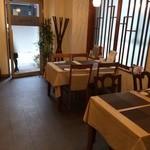 廣東DINING TAKU - 店内1