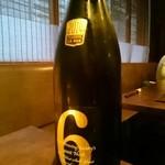 37785850 - 日本酒