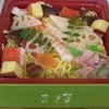 Kakinohazushiyamato - 料理写真:彩ちらしずし(小)