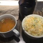 スタンド サシャ - キーマカレーのサラダ&スープ❤︎