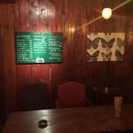Bar&restaurant Anji - お店の雰囲気も点数のうちだよねー(^^)