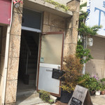 n.b.cafe - 3階まで階段で…☆(≧∀≦*)ノ