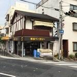 青谷ベーカリー - 店の外観