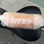 青谷ベーカリー - カツタマロール210円