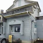 チャイナクック酔仙楼 - 店舗兼住宅の小さな建物