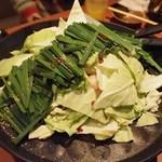木村屋本店 - もつ鍋