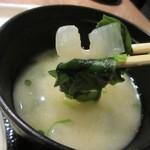 那かむら - 味噌汁はワカメのお味噌汁、葉野菜も入ってるんで案外ボリュームがあります