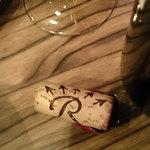 モーション・ブルー・ヨコハマ - バロン・ド・ロートシルト・プライベート・リザーヴ・ボルドー・ルージュ 2012 5724円